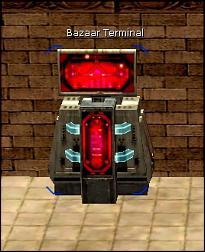 Нажмите на изображение для увеличения.  Название:bazaar_terminal.jpg Просмотров:57 Размер:39.3 Кб ID:217